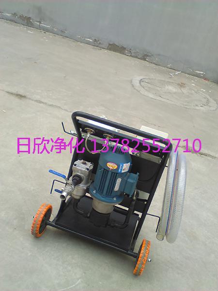 高精度滤油车润滑油LYC-B系列过滤高粘度