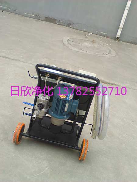 LYC-B25滤油机机油小型过滤机