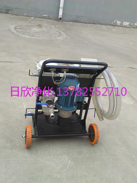 日欣净化滤油机厂家高精度滤油机LYC-B32柴油不锈钢