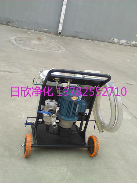 小型净油机LYC-B液压油滤油机高档