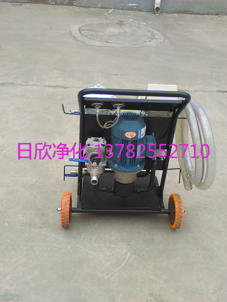 LYC-B50高精度滤油机过滤器液压油高档
