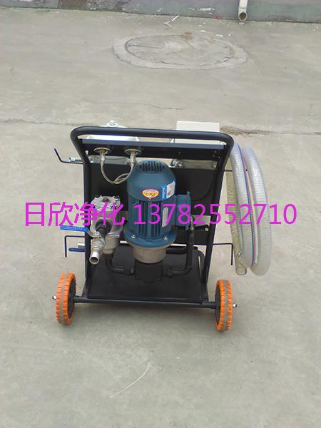 高精度净油机煤油净化设备LYC-B150滤油机厂家