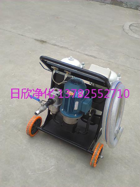 LYC-B63滤油机厂家机油不锈钢日欣净化高精度滤油机