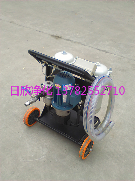 LYC-B100高精度滤油机增强润滑油过滤