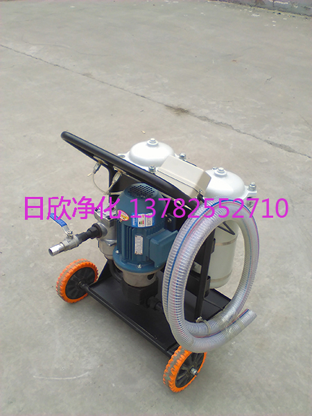 净化小型过滤机耐用汽轮机油LYC-B40
