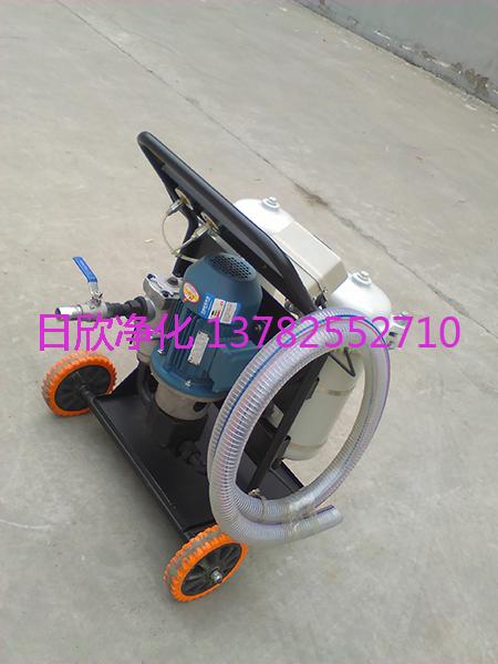 滤油机厂家柴油滤芯不锈钢LYC-B系列高精度净油机