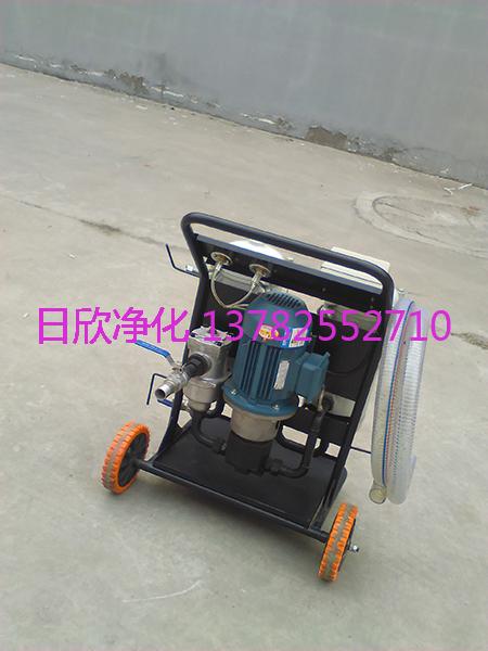 净化LYC-B系列高精度滤油车机油日欣净化