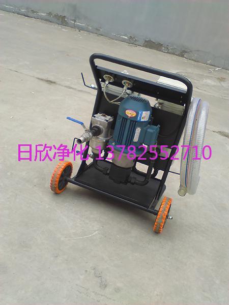 除杂移动滤油车汽轮机油净化LYC-B