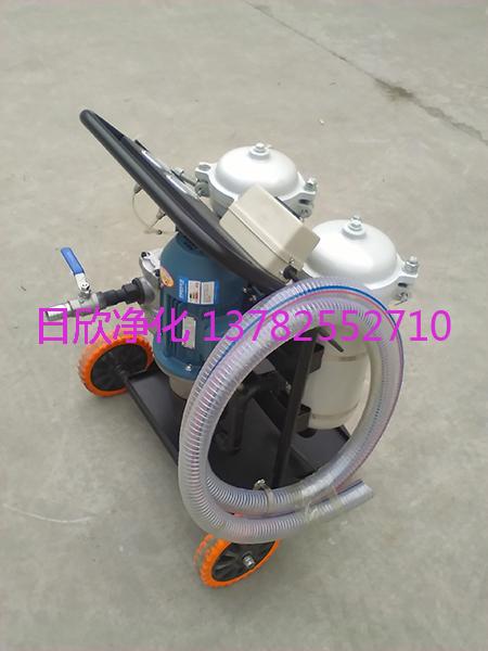 实用移动净油机煤油LYC-B滤芯厂家