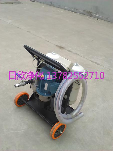 高精度净油机过滤耐用柴油LYC-B63