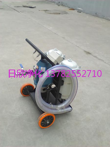 净化设备润滑油高配小型过滤机LYC-B100