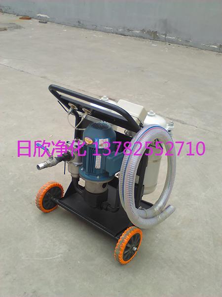 滤油机高精度滤油车LYC-B50实用抗磨液压油