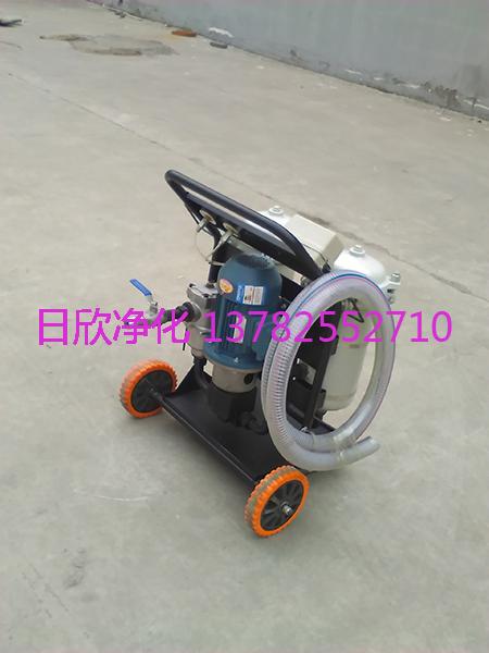 LYC-B高精度滤油车增强净化设备汽轮机油