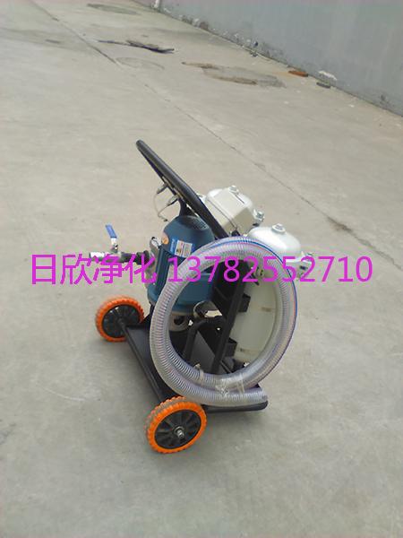 滤油机厂家过滤器润滑油LYC-B100高粘油小型滤油车