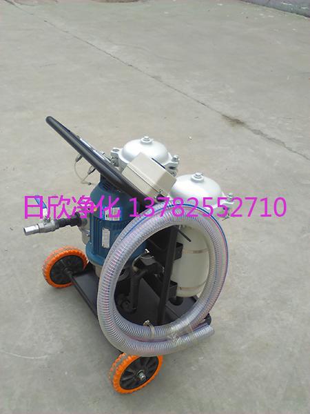 高配置润滑油小型净油机LYC-B40滤芯厂家