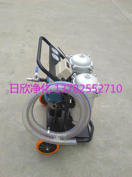 齿轮油LYC-B耐用小型净油车日欣净化