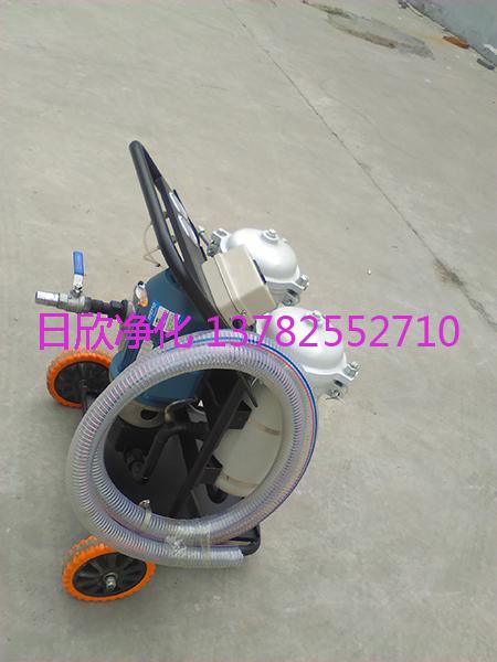 汽轮机油日欣净化LYC-B150耐用小型过滤机