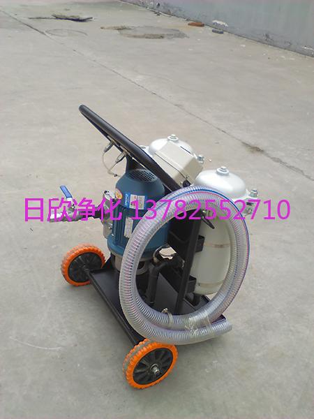 LYC-B63润滑油滤油机厂家小型净油车高配置
