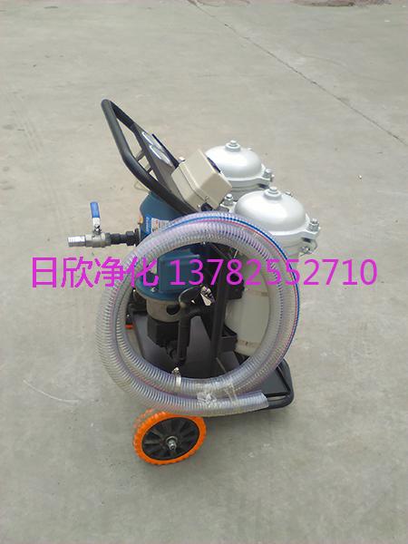 LYC-B液压油实用小型净油机过滤器