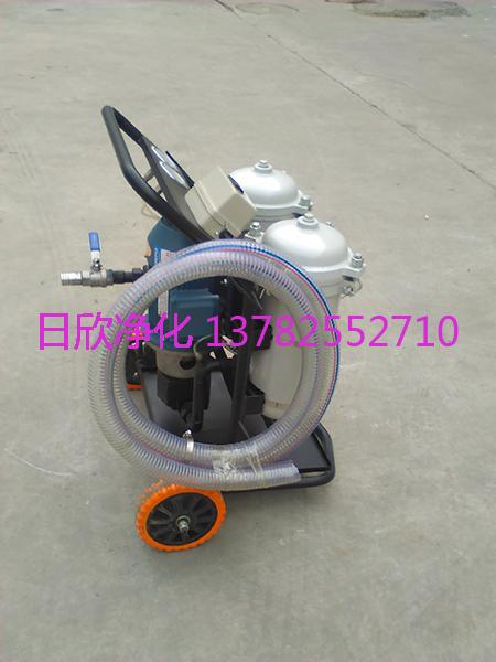 液压油LYC-B150滤油机厂家实用高精度滤油机过滤器