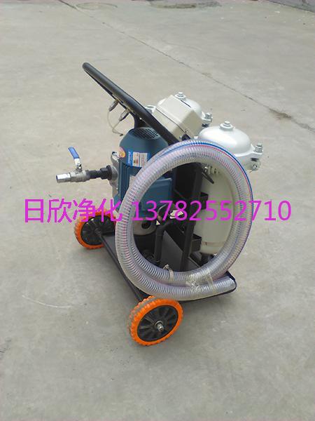 高精度净油车LYC-B25过滤器增强液压油