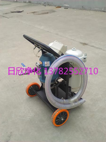 LYC-B齿轮油除杂滤芯小型滤油车