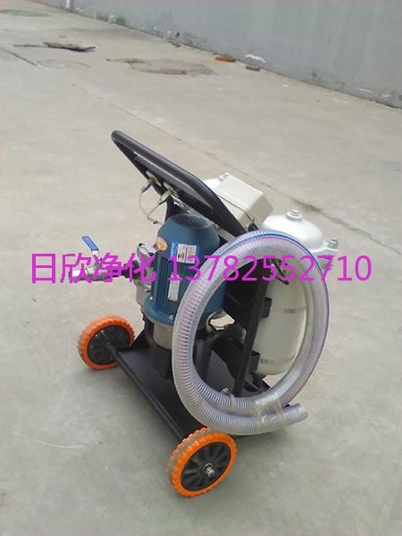 小型净油机高级净化设备LYC-B50抗磨液压油
