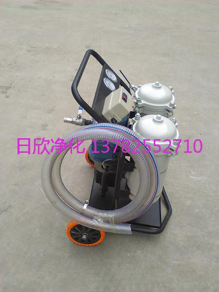 高精度净油机工业齿轮油耐用LYC-B25
