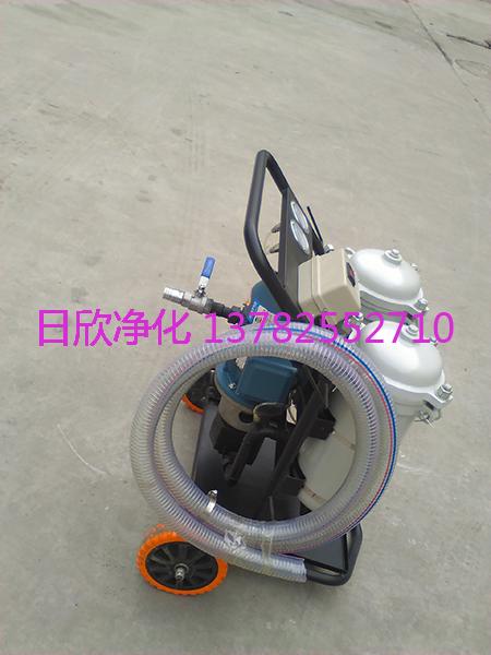 LYC-B40高级汽轮机油小型过滤机滤油机