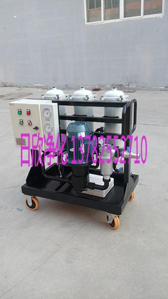 LYC-B40工业齿轮油高配置小型滤油车滤油机厂家