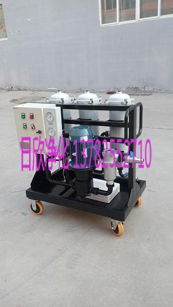 抗磨液压油高配滤油机厂家LYC-B25高精度净油车