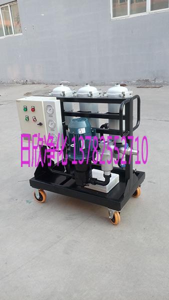 滤油机厂家日欣净化LYC-B32高精度净油车柴油高级