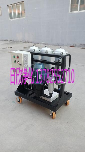 LYC-B63滤油机厂家机油不锈钢高精度滤油车
