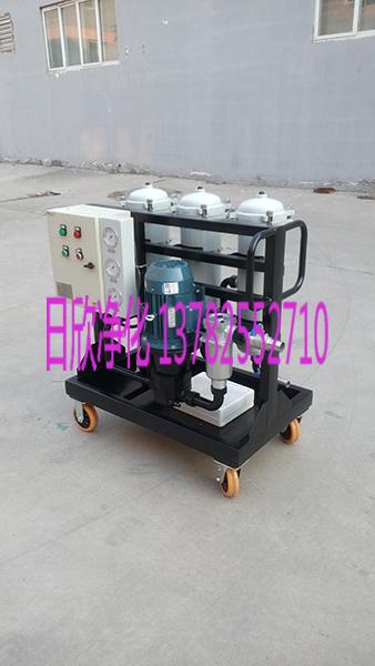 过滤增强LYC-B100润滑油高精度滤油机