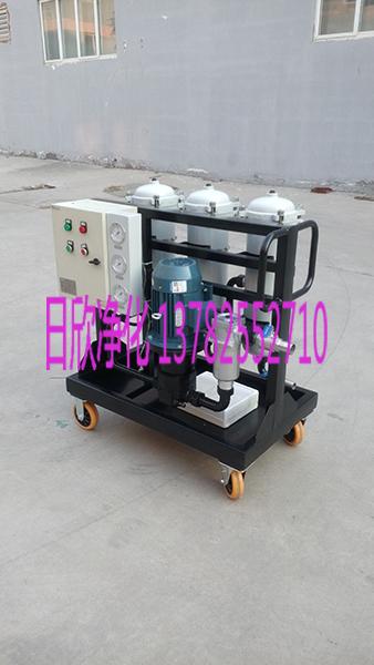 高配置润滑油小型过滤机LYC-B100净化