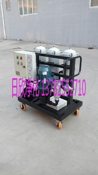 过滤器抗磨液压油小型净油机优质LYC-B25