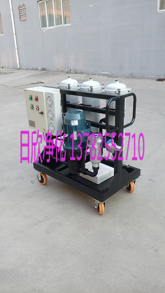 LYC-B100高质量小型净油机日欣净化汽轮机油滤油机厂家