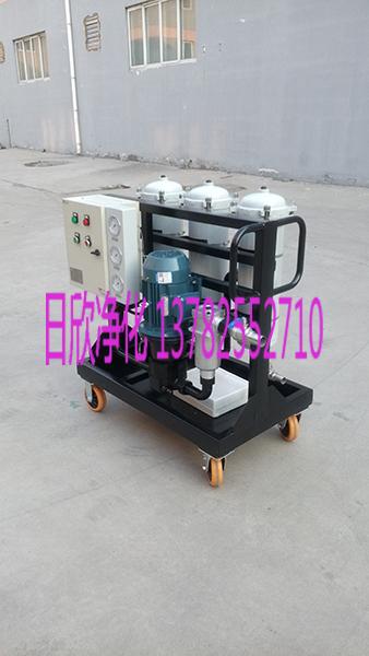 LYC-B高精度滤油车滤油机厂家柴油高配置日欣净化