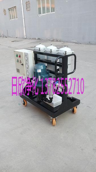 高精度净油车柴油滤油机厂家LYC-B32日欣净化高级