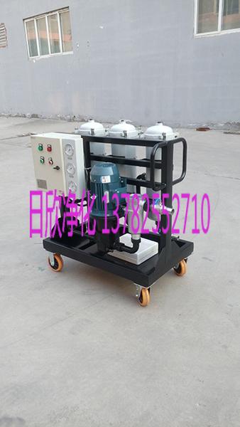 LYC-B系列耐用滤油机小型过滤机煤油