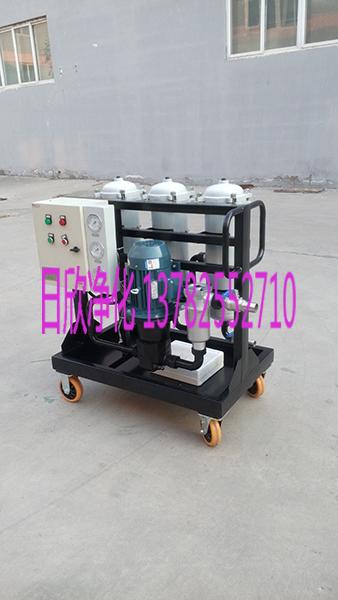LYC-B32滤芯润滑油小型过滤机增强
