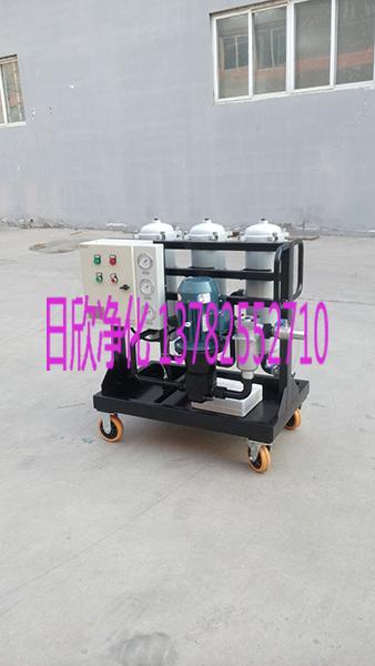 LYC-B25高精度滤油机煤油高粘度油净化