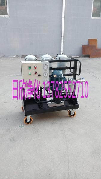 小型滤油车抗磨液压油LYC-B40耐用过滤