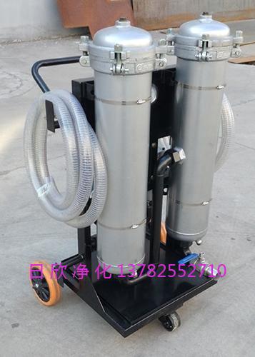 液压油不锈钢过滤器LYC-B系列小型过滤机