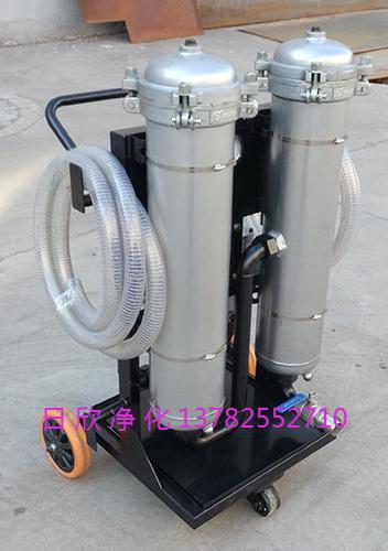 润滑油LYC-B滤芯厂家不锈钢移动净油车