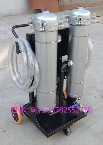 日欣净化高配小型净油车LYC-B150润滑油滤油机厂家
