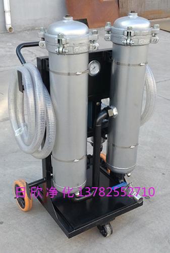 滤芯小型过滤机不锈钢LYC-B系列工业齿轮油