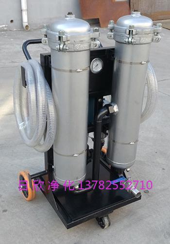 LYC-B100日欣净化高档小型净油机工业齿轮油