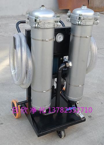 滤油机厂家高配日欣净化小型净油车润滑油LYC-B150