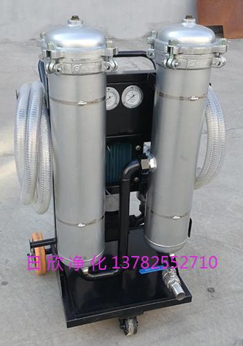 增强小型净油机LYC-B150液压油日欣净化